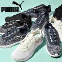 送料無料 プーマ レディース スニーカー 履き心地抜群 ふわふわインソール PUMA SOFTRIDE バイタル キャット ローカット シューズ 靴 2021秋新作 23%off 195664