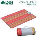 ロゴス LOGOS ピクニックサーモマット 230×155c...