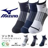 スポーツソックス ミズノ MIZUNO メンズ レディース アーチハンモックライト ショート丈 靴下 ロゴ トレーニング スポーツ ランニング ジョギング フィットネス