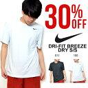 半袖 Tシャツ ナイキ NIKE メンズ DRI-FIT ブリーズ ドライ S/S トップ ランニング ジョギング トレーニング ジム ウェア 2017夏新色 20%off