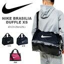 ダッフルバッグ ナイキ NIKE ブラジリア ダッフル XS ボストンバッグ スポーツバッグ