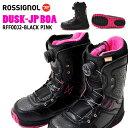 送料無料 ROSSIGNOL ロシニョール スノーボード ブーツ スノボ DUSK JP BOA レ