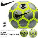 サッカーボール ナイキ NIKE デュオ リフレクト X 4号 5号 サッカー ボール フットボール 2016秋新作 20%off