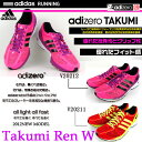 Free shipping Adidas adidas running shoes adizero Takumi  Ren kneading on fire W Lady's 25%off