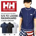 HELLY HANSEN ヘリーハンセン S/S FZ LOOSE RASHGUARD ショートスリーブ フルジップ ルーズ ラッシュガード メンズ HH81302 半袖 サーフ 海 プール 40%OFF