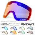 スノーボード ゴーグル用 スペアレンズ DRAGON ドラゴン NFXS RPL LENS エヌエフエックスエス メンズ レディース スノボ スノー ゴーグル レンズ 日本正規品 交換レンズ