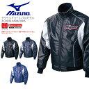 送料無料 ミズノ MIZUNO グラウンドコート プロモデル メンズ ブレスサーモ ジャケット 防寒 野球 ベースボール ウェア