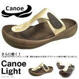 ? カヌー 鼻緒タイプ CL520 サンダル Canoe Light (メンズ レディース) さんだる あす楽対応
