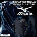 送料無料 ジャージ 上下セット ミズノ MIZUNO テックシールドシャツ パンツ メンズ ロングパンツ TECHSHIELD 上下組 スポーツウェア トレーニング ウェア 防風 32MC6650 32MD6650 25%off 【あす楽対応】