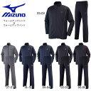 送料無料 定番モデル ジャージ 上下セット ミズノ MIZUNO ウォームアップシャツ パンツ メンズ レディース 上下組 スポーツウェア トレーニング ウェア 32JC6125 32JD6125