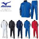 送料無料 ジャージ 上下セット ミズノ MIZUNO ウォームアップシャツ カットパンツ メンズ レディース 上下組 スポーツウェア トレーニング ウェア 32JC6003 32JD6004