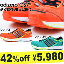 Only as for the item on display! 42% of Adidas adidas  adizero CS7 men running jogathon training sports shoes off