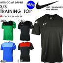 半袖 トレーニングシャツ ナイキ NIKE NFTB COMP DRI?FIT S/S トレーニングトップ メンズ サッカー ウエア 2013秋新作 23%off フットサル スポーツ トレーニング