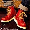 送料無料 メンズ ワークブーツ 100%天然皮革 レザー ブーツ モカシン プレーン JAMESON ジェムソン YETI FOOT 紳士 サイドジップ 本革 激安 68%off 靴 【あす楽対応】