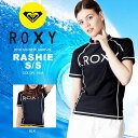 半袖ラッシュガード ROXY ロキシー レディース RASHIE S/S ロゴ ボーダー 水着 UVカット UPF50+ 紫外線対策 ラッシュ ガード サーフィ...