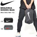 シューズケース ナイキ NIKE ブラジリア シューバッグ 靴入れ シューズバッグ シューズ バッグ