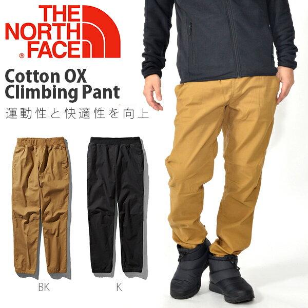 送料無料 クライミングパンツ THE NORTH FACE ザ・ノースフェイス メンズ Cotton OX Climbing Pant コットンオックス ロング アウトドア 2016秋冬新作 ストレッチ