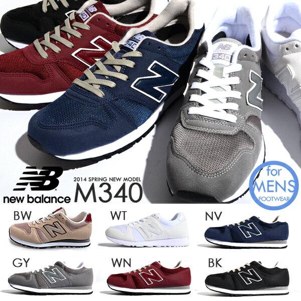 スニーカーニューバランスnewbalanceメンズM340シューズ靴NBスニーカー紳士シューズニューバラ日本正規代理