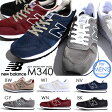 再入荷 スニーカー ニューバランス new balance メンズ M340 シューズ 靴 NB スニーカー 紳士 シューズ ニューバラ 日本正規代理店品