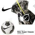 サッカーボール ナイキ NIKE 4号 5号 スーパークラシーク JFA検定球 サッカー ボール フットボール 試合 クラブ 運動 部活
