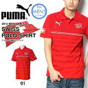 半袖 プーマ PUMA サッカー スイス代表 半袖ポロシャツ メンズ カジュアル ウェア 2014春夏新作