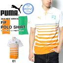 半袖 プーマ PUMA サッカー コートジボアール代表 半袖ポロシャツ メンズ カジュアル ウェア 2014春夏新作