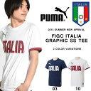 半袖 Tシャツ プーマ PUMA メンズ FIGC イタリア グラフィック ショートスリーブ TEE シャツ ロゴ プリント カジュアル 2014夏新作