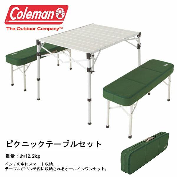 送料無料コールマンColemanピクニックテーブルセット折りたたみ高さ調節テーブルアウトドアチェアー