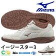 ウォーキングシューズ ミズノ MIZUNO メンズ レディース イージースター3 幅広 3E ワイド ファスナー付き スニーカー 靴 エクササイズ ウォーキング シューズ