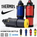 送料無料 水筒 ナイキ NIKE ハイドレーションボトル 1...