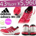 Only as for the item on display! 43%off model in autumn latest 3 Adidas adidas  running shoes Lady's running jogathon shoes shoes 2012 for micoach