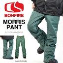 【得割40】送料無料 スノーボードウェア ボンファイア BONFIRE メンズ MORRIS PANT スノボパンツ スノーボードパンツ スノーウェア スノボ スノーボード ウェア パンツ ボトムス 【あす楽対応】