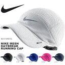 ランニング キャップ 帽子 メンズ レディース