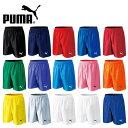 ゲームパンツ プーマ PUMA メンズ ハーフパンツ サッカー フットサル トレーニング ウェア パンツ スポーツウェア