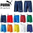 ゲームパンツ プーマ PUMA キッズ ジュニア 子供 ハーフパンツ サッカー フットサル トレーニング ウェア パンツ スポーツウェア