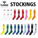 ヒュンメル hummel ストッキング 靴下 ソックス メンズ 25〜27cm スポーツ サッカー フットサル