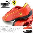 送料無料 スニーカー プーマ PUMA メンズ フェラーリコラボ ドリフトキャット 6 SF ドライビングシューズ モータースポーツ カジュアル シューズ 靴 フェラーリ Ferrari 2014新色