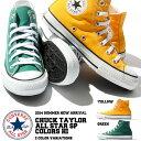 スニーカー コンバース CONVERSE オールスター SP カラーズ ハイ ALL STAR SP COLORS HI レディース ハイカット キャンバス シューズ 靴 シンプル 2014夏新作