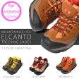 送料無料 トレッキングシューズ エルカント ELCANTO レディース 登山靴 トレッキング シューズ ミッドカット 靴 登山 アウトドア ハイキング キャンプ 防水 撥水 EL-8002