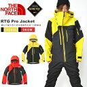 送料無料 GORE-TEX ジャケット THE NORTH FACE ザ・ノースフェイス メンズ RTG Pro Jacket プロジャケット スノー スキー ウエア スノ..