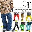 半額!スノーボードウェア オーシャンパシフィック Ocean Pacific OP メンズ スノーパンツ パンツ スノーボードパンツ ウィンタースポーツ スノボ スノーボード スキー 50%off