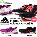 24% OFF running marathon shoes model in spring latest Adidas adidas running shoes Lady's adizero Boston3 W  2013 for micoach