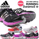 13% OFF running marathon shoes entry model in spring latest Adidas adidas  Duramo5 W 2013