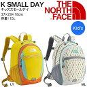 ノースフェイス THE NORTH FACE キッズ スモールデイパック リュックサック NMJ71402 子供 SMALL DAY バッグ アウトドア 2014春夏新作 【あす楽配送】