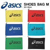 鞋包爱世克斯 asics 鞋盒M尺寸收纳袋鞋情况包21%off[シューズバッグ アシックス asics シューズケース Mサイズ 収納袋 シューズ ケース バッグ 21%off]