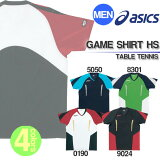 半袖 Tシャツ アシックス asics メンズ 卓球アシックス asics メンズ 半袖Tシャツ 卓球 ゲームウェア スポーツウェア ゲームシャツ ウェア 22%OFF
