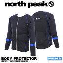 【得割50】 メンズ ボディ プロテクター 3レイヤープロテクション スノボ north peak ノースピーク パッド ガード スノーボード スキー