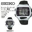 送料無料 ランニングウォッチ セイコー SEIKO スーパーランナーズ ソーラー電波 シルバー 時計 腕時計 ランニング ジョギング マラソン