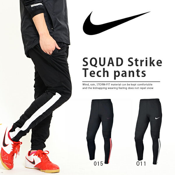 Beautiful Nike Barcelona Squad Tech Soccer Pants  ObsidianVolt  Soccerloco