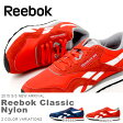 スニーカー リーボック Reebok メンズ クラシック ナイロン シューズ 靴 レトロ レトロランニング Reebok CLASSIC リーボック クラシック M46535 M46537 2015春新作